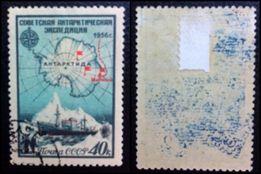 """марка """"Советская антарктическая экспедиция"""" 1956"""