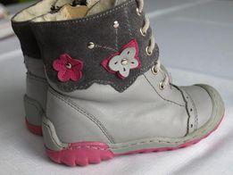 Buty Kornecki skóra skórzane dziewczynka 22 szary różowy ocieplane zim