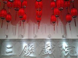 Предлагаю услуги переводчика китайского и английского языка