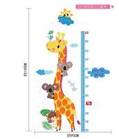 Ростомеры-наклейки Жираф, Зверята для детской комнаты Слоник