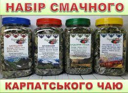 Набір смачного Карпатського чаю