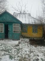 Продам (обмен) дом в Узине