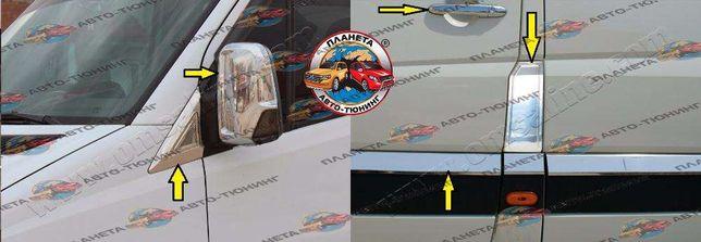 Хром - пакеты Sprinter 906/315 Хром накладки Спринтер 901/313 Винница - изображение 8