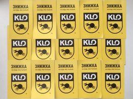 Талоны КЛО. Купоны на бензин сети АЗС «KLO»! Скидки до 3,5 грн/л.