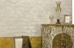 Плитка для ванной или кухни El Molino