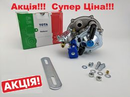 ГБО Газовый редуктор YOTA АТ07 100 лс (аналог Tomasetto АТ07)(гар. 1г)