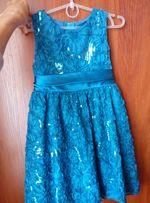платье сине-зеленое нарядное