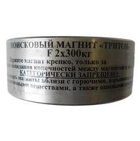 ᐉᐉᐉСУПЕР ПРЕДЛОЖЕНИЕᐉ Поисковый неодимовый магнит F300x2 ТРИТОН+ТРОС