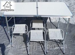Набор для пикника: стол раскладной МДФ и 4 стула складных (складной)