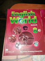 Учебники английский язык English World 8