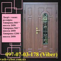 двери Вхідні двері з вікном та ковкою дверь входная