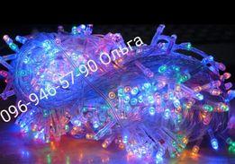 Гирлянда светодиодная 500 LED