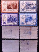 """марки """"150 лет Отечественной войне 1812"""" 1962"""
