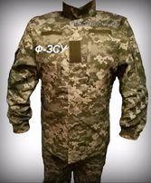 Военная форма новый пиксель ЗСУ камуфляж