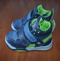 Ботинки демисезонные, хайтопы на мальчика ТМ Солнце р-р 21-26