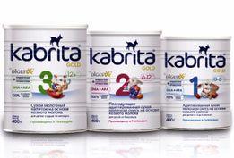 Молочная детская смесь Kabrita Смесь 400гGold на козьем молоке кабрита