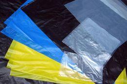 Производим пакеты полиэтиленовые. пленка полиэтиленовая. фасовка.мешки