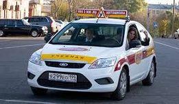 уроки водіння* курси з водіння авто* курсы вождения*інструктор Луцьк