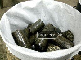 Топливные брикеты 3000грн. тонна