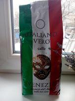 Кофе Italiano vero venezia
