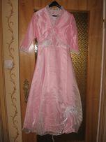 długa suknia dla dziewczynki 134 cm