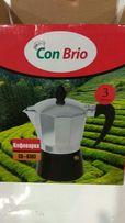 Кофеварка гейзерная Con Brio новая на3-6чашечек