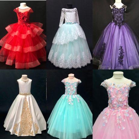 Платье плаття сукня пышное бальное выпускное випускне бальне пишне 128 Тернополь - изображение 6