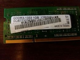 Pamięć RAM DDR3 1GB