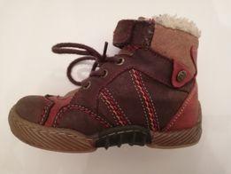 Kozaki buty dziecięce Lasocki CCC 24 paragon