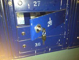 Установка замка на почтовый ящик Киев