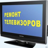 Ремонт Телевизоров.Установка Т2