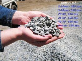 Щебень гранитный всех фракций 5-20, 20-40, 40-70 мм дорожный, б.у
