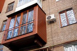 Донецк Ремонт Балкона!!! Расширения Укрепления Обвязка Плиты Каркаса