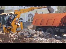 Демонтаж снос зданий Услуги Аренда экскаватора самосвала.Вывоз мусора