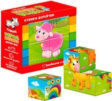 НОВИНКА!Деревянные кубики-пазлы!деревянные игрушки,еревянные пазлы