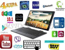 Планшет-нетбук 2 в 1! 4 ядра Intel! 1\32 ROM! IPS 10 дюймов! Андроид 6