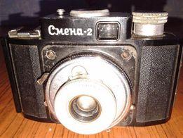 фотоапарат смена 2