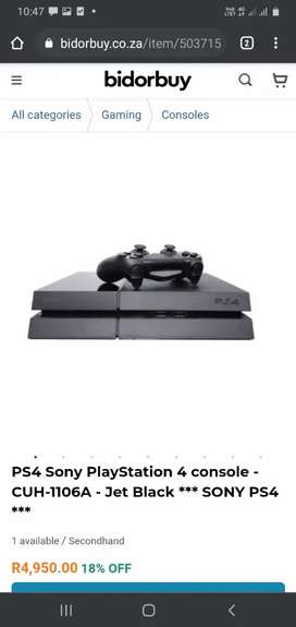 I need Playstation 4
