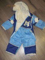 Куртка брюки комбинезон зимние для мальчика