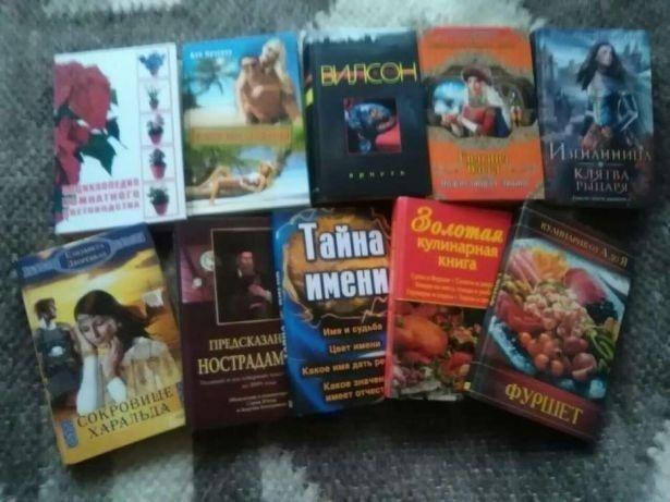 Коллекция книг Киев - изображение 3