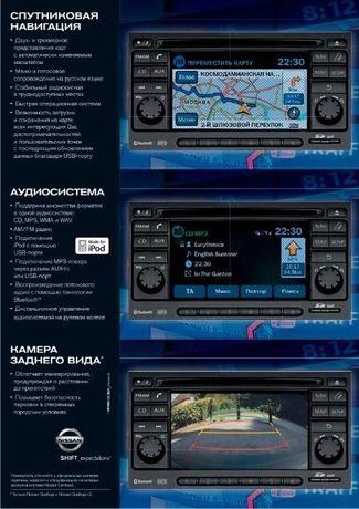 Штатная нави магнитола Nissan Connect-1 (ф-я КЗВ, USB, MP3, Navi, Киев - изображение 7