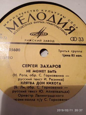 Пластинка винил вініл платівка СССР Ивано-Франковск - изображение 4