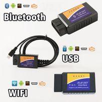 Диагностический Адаптер ELM327 Bluetooth OBD2 1.5v ОБД сканер ошибок