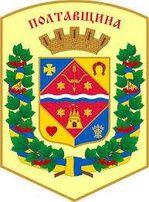 Экскурсовод, гид, экскурсии Полтава, в Полтаве.
