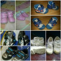 Кеды, кросовки, ботинки