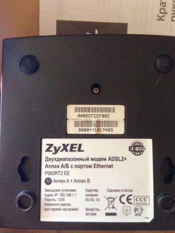 Модем ADSL2+ Киев - изображение 3