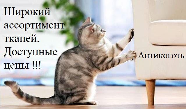 Перетяжка мягкой мебели, ремонт дивана, кресла, реставрация матраса. Киев - изображение 6
