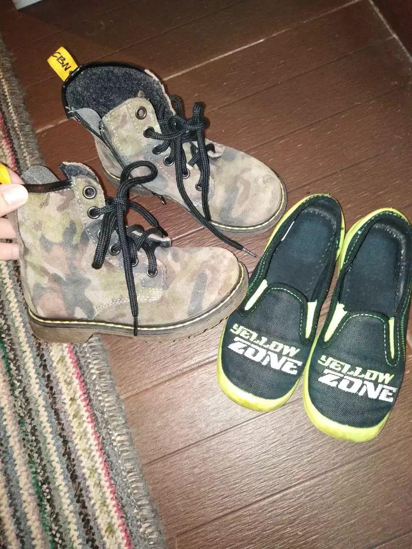 Ciciban cizmice+papuce 0
