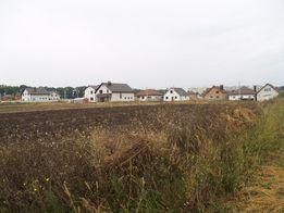 Продам земельный участок 1.4га в г. Винница