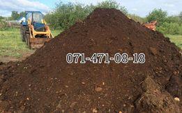 Удобрение, перегной, чернозем, дрова, песок,щебень,граншлак.Зил